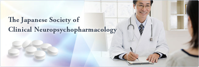The Japanese Society of Clinical Neuropsychopharmacology